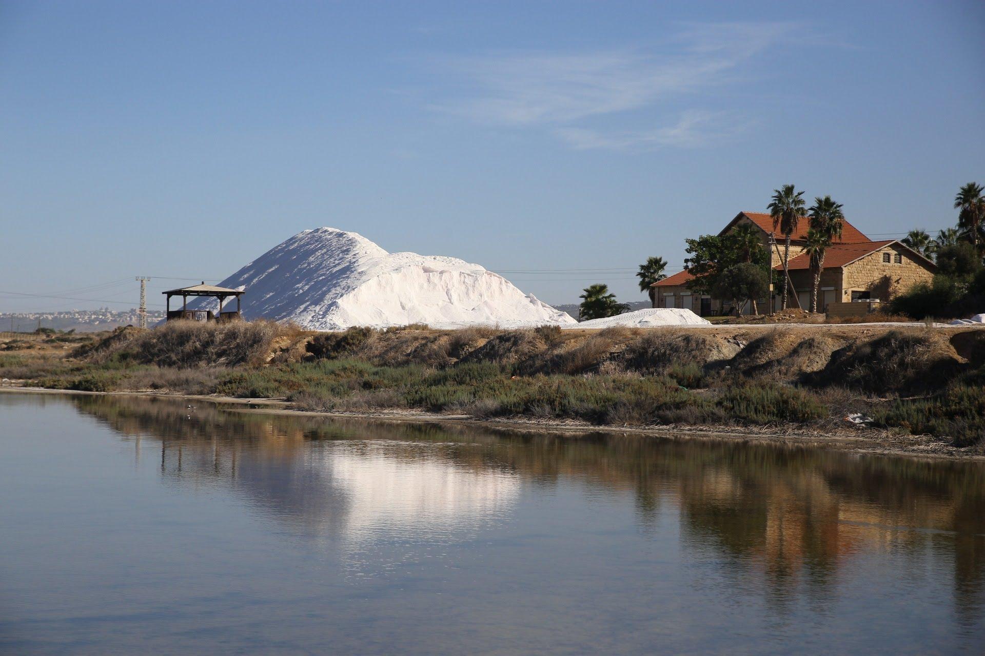 בריכת מלח, הר מלח, מרכז המבקרים